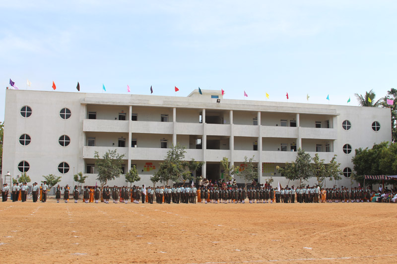 National Model Matric HR. Sec. School
